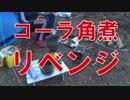 第29位:【GSX-R600】キャンプツーリング【ビーナスライン】
