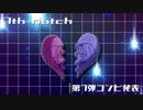 音NCM 非参加者 MATCH コンビ紹介 7th New-Comer