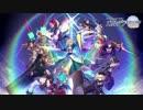 第100位:【動画付】Fate/Grand Order カルデア・ラジオ局 Plus2019年6月14日#011