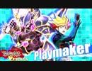 遊戯王VERSUS Playmaker vsアンチノミー (前編)【架空デュエル】