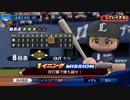#25(04/29 第25戦)敗北した試合をひっくり返せ!LIVEシナリオ2019年版