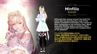 FF14 第52回プロデューサーレターLIVE 5/7