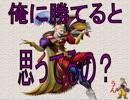 【FFⅥ】魔法を失った世界で生きる、魔導の少女#14