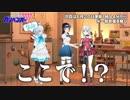 たまちゃんに教室でおしっこさせようとするシロちゃんと葵ちゃん