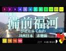 nakanoshima(「paranoia」を近畿の駅名だけで歌います。)