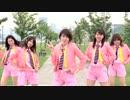 【PV edit】キャンパスライフ〜生まれてきてよかった〜 / °C-ute 踊ってみた【Hello♡Holic】Promotion edit
