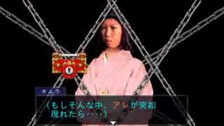 逆転淫夢裁判 第4話「真夏の夜の逆転」part3『化物』