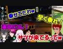 【BANs】GTA5でわちゃわちゃ事故る天開司たち