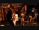 【実況プレイ】Skyrim-追いかけて、雪國【vol.150-3】
