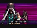 第75位:【FGO高画質版】アスクレピオス宝具【Fate/Grand Order】