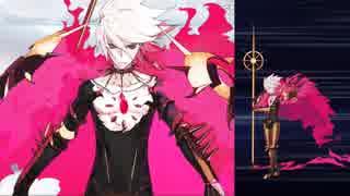 Fate/Grand Order カルナ 追加マイルームボイス&バトルボイス集&リニューアル版バトルモーション集(6/15追加分)