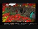 【刀剣乱舞】別本丸の陸奥守と鶴丸でマイクラサバイバル 05(後半)【偽実況】