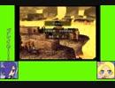 #12-1 ウェザーゲーム劇場『いただきストリートSpecial』