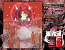鬼形獣体験版E 2.51億 獺魔理沙