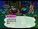 第10位:◆どうぶつの森e+ 実況プレイ◆part140
