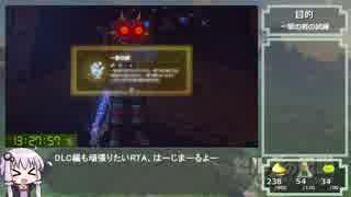 【ゼルダ ブレスオブザワイルド】DLCあり100%RTA【37時間36分28】part8