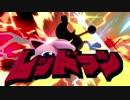 レ ッ ド マ ン(規制回避版).game&watch5