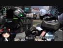 ガンダムバトルオペレーション2 ゆっくり実況part95(アクトザクビーム)