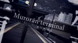 Was Muroran Line go through the industrial area?
