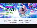 【DTX】Little Wing/ Duca『ひとつ屋根の、ツバサの下で』OP