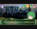 剣の国の魔法戦士チルノ9-1【ソード・ワールドRPG完全版】