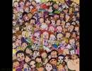 【MAD】おジャ魔女どれみ&おジャ魔女どれみ#&も~っと!おジャ魔女どれみ&おジャ魔女どれみドッカ~ン!&おジャ魔女どれみナ・イ・ショ×おジャ魔女カーニバル!!