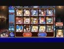 【第20回No.1ガバ王子決定戦・リベンジ】もんむす縛りで千年戦争アイギス第27.5回
