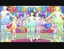 【アイマス】再うp765ASで「ココ◇のコトバ」(高画質?1080p版)【MMD】