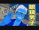 【装着VCI】眼鏡男子VTuberになりました【VTuber】