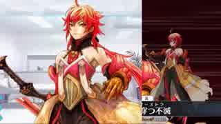 Fate/Grand Order ラーマ 追加マイルームボイス&バトルボイス集&リニューアル版バトルモーション集(6/15追加分)
