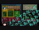 【RTA】エルファリア 11時間29分15秒 【part11】