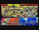 【実況】Raidenの「まあ…ゲームだけでも…」#022 NS:大乱闘スマッシュブラザーズSPECIAL⑦