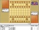 気になる棋譜を見よう1539(佐々木五段 対 藤井七段)