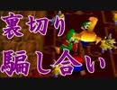 【実況】平成生まれ2人のマリパ対決!【Part1】