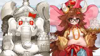 Fate/Grand Order 大いなる石像神ガネーシャ(ジナコ=カリギリ) マイルーム&霊基再臨等ボイス集+α