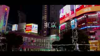 東京 / 初音ミクdark