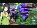 【EXVS2】京町セイカはリクエスト機体と共にpart2