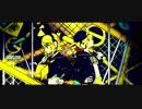Giga feat. 鏡音リン feat. 鏡音レン feat. れをる feat. HIMEHINA feat. あらき feat. +α/あるふぁきゅん。 - 劣等上等(BRING IT ON)
