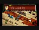 sc^これぐらいでちょうどいい三國志孔明伝を初プレイ実況 42