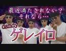虹ケン革命 第8話(2/2)