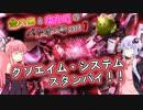 金ハロとゆかりのバトオペ2#007【BD3 Lv1】