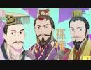 【Mitchie M】ビバハピ 世界史ver. / 初音ミク【ボカロで覚える参考書】(short edit)