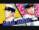 【金カムMMD】Bad man + おまけ【門倉・宇佐美】