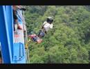 第8位:はいぱーまほちゃん 竜神大吊橋でバンジージャンプ!
