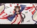 【鏡音リン】起起落落 - 中国歴代王朝史 -【ボカロで覚える高校世界史ショートPV】