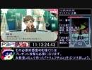 第39位:XX -【PSP】P3P RTA 全コミュMAXハム子編 13時間46分48秒 part6/7