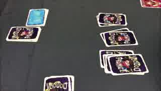 フクハナのボードゲーム紹介 No.362『ブードゥー・プリンス』