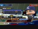 #30(05/05 第30戦)勝利試合のターニングポイントをモノにしろ!LIVEシナリオ2019年版