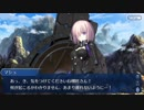 第38位:Fate/Grand Orderを実況プレイ ユガ・クシェートラ編part6