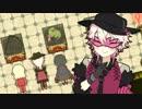 【実況】アルネの事件簿case2~闇オークションに踊る赤:その2~